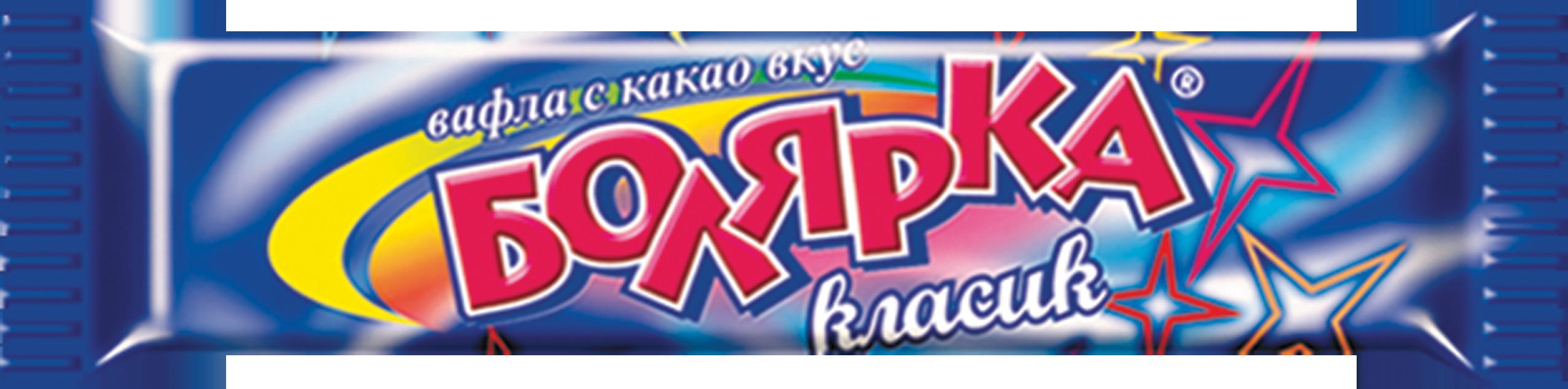 Boliarka Classic
